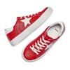 Sneakers con stella bata, rosso, 541-5376 - 26