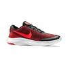 Nike Flex Experience RN 7 nike, rosso, 809-5716 - 13