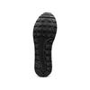 Nike MD Runner II nike, nero, 303-6171 - 19